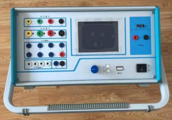 三相继电保护测试仪